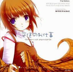 Tenshi no Oshigoto -Their Wishes Afterward-