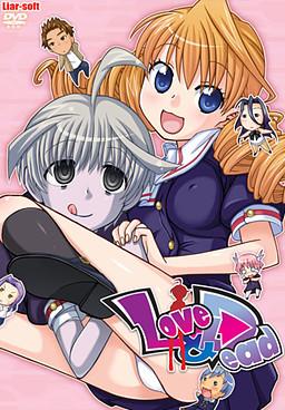 Love & Dead