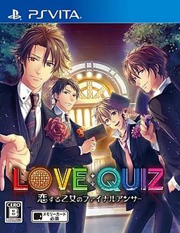 Love:Quiz ~Koi Suru Otome no Final Answer~