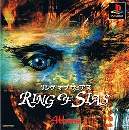 Ring of Sias