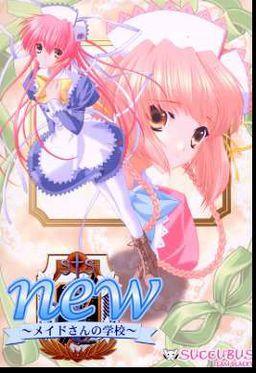 New ~Maid-san no Gakkou~