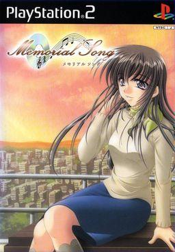 Memorial Song