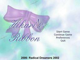 Hikari's Ribbon