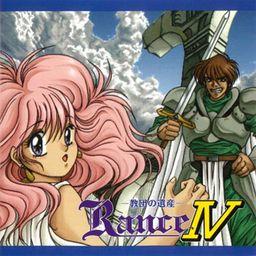 Rance IV - Kyoudan no Isan -