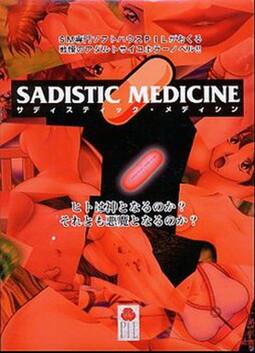 Sadistic Medicine
