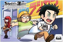 FamicolleADV Steins;Gate