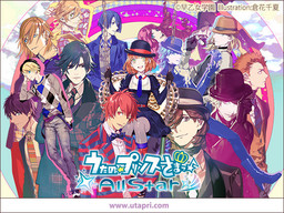 Uta no ☆ Prince-sama♪ All Star