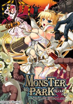 Monster Park ~Bakemono ni Miirareshi Hime~