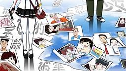 Lanbaoshi Ban de Beihai Wangxiang Shaonu