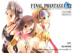 Final Phantasia-X2