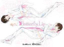 Butterfly Lip