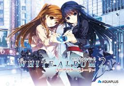 White Album 2 - Mini-After Story