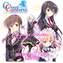 Cross Concerto