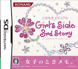 Tokimeki Memorial Girl's Side: 3rd Story