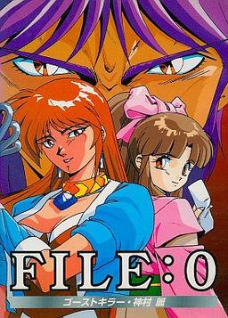 File:0 Ghost Killer Kamimura Rei