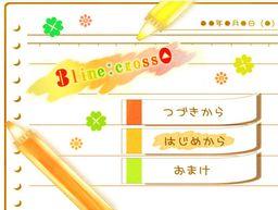 3line:cross0