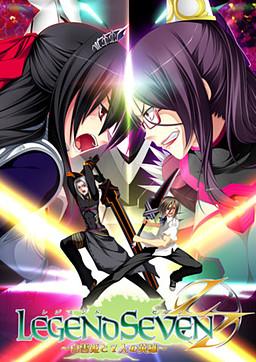 Legend Seven ~Shirayuki Hime to Shichinin no Eiyuu~