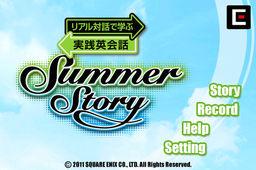 Real Taiwa de Manabu Jissen Eikaiwa Summer Story