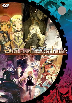 Steampunk Full-voice Fandisk