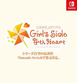 Tokimeki Memorial Girl's Side: 4th Heart