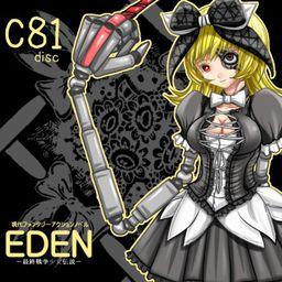 Eden -Saishuu Sensou Shoujo Densetsu-