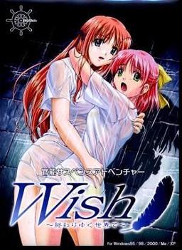 Wish ~Owari Yuku Sekai de~