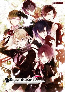 Shinigami Kareshi Series