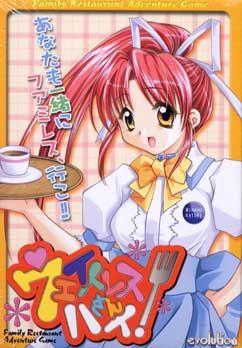 Waitress-san Hai!