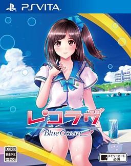 Reco Love Blue Ocean