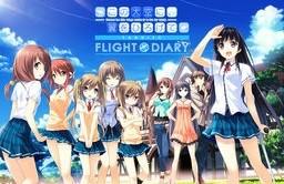 Kono Oozora ni, Tsubasa o Hirogete Flight Diary