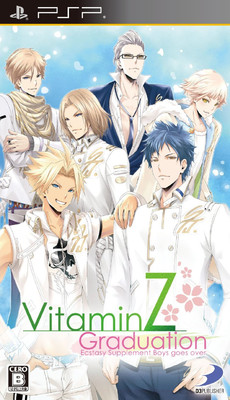 VitaminZ Graduation