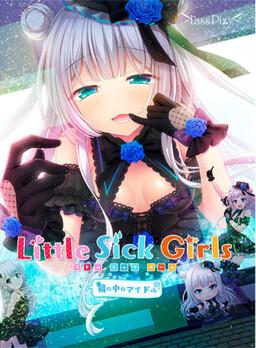 Little Sick Girls ~Kagami no Naka no Idol~