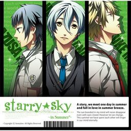 Starry☆Sky ~in Summer~