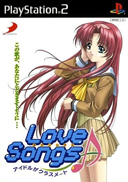 Love Songs♪ Idol ga Classmate