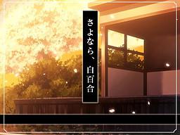 Sayonara, Shirayuri