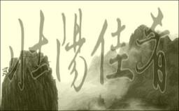 Zhuang Yang Jia Yao