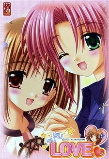 Girigiri Love