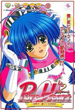 Pure Heart ~Sekai de Ichiban Anata ga Suki~