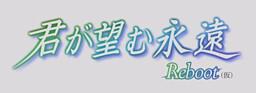 Kimi ga Nozomu Eien Reboot
