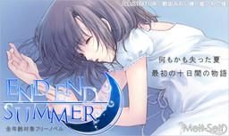 End End Summer