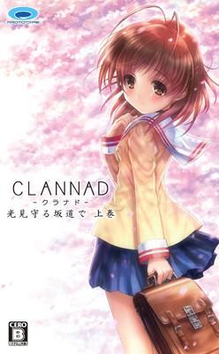 Clannad - Hikari Mimamoru Sakamichi de