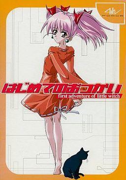 Hajimete no Otsukai ~First Adventure of Little Witch~
