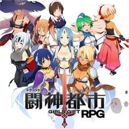 Toushin Toshi Girls Gift RPG