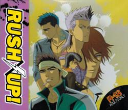 Rush x Up!