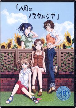 Hachigatsu no Nostalgia ~The Summer with You~