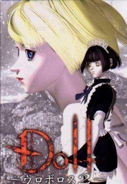 Doll ~Uroboros 2~