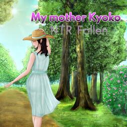My Mother Kyoko - NTR Fallen