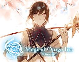 Magical Otoge Iris