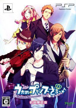 Uta no☆Prince-sama♪  -Sweet Serenade-