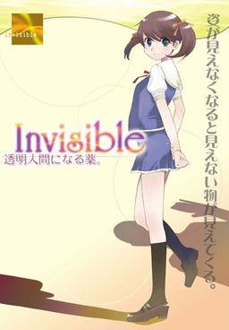 Invisible ~Toumei Ningen ni Naru Kusuri.